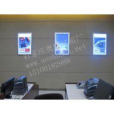 哪里的银行专业灯箱比较好——井陉银行专业灯箱