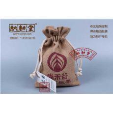 厂家小束口麻布袋 安全食品袋 环保大米包装袋 定制定做