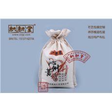 深圳厂家订做环保棉布束口袋 白色帆布袋订做 方底有机食品收纳
