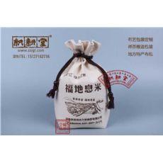 黑色帆布抽绳袋定制帆布礼品束口包装袋环保食品帆布收纳袋加工