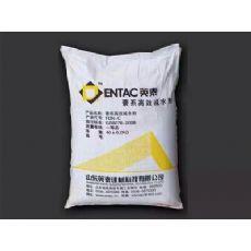 品质好的萘系高效减水剂英泰建材供应_广东萘系高效减水剂厂家