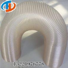 徐州优质PU钢丝吸尘排风耐磨软管首选