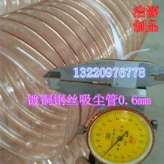 聚氨酯吸尘PU管,耐磨PU管
