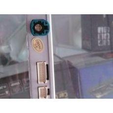 美途电子提供具有口碑的车用解码器,是您上好的选择  ,成都高新区车用解码器