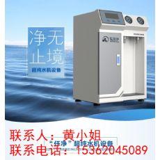 东莞纯水机厂家 仟净11年生产研发纯水机