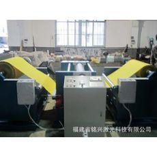 铭兴激光科技高性价滚筒式压纹机出售,晋江滚筒式压纹机