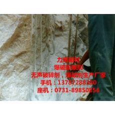 南通裂石膨胀剂生产厂家,南通全境供应力鹰牌混凝土胀裂剂
