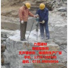扬州爆破破碎剂生产厂家,扬州碎石剂供应