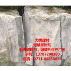 宿迁岩石破碎剂厂家,宿迁JC506-92爆破膨胀剂销售
