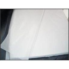 福建可信赖的拷贝纸厂家,拷贝纸制造公司