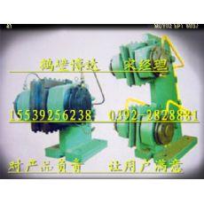 矿用盘式制动器