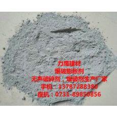 遂宁膨胀破碎剂生产厂家,遂宁岩石破碎剂供应商