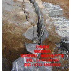 自贡裂石膨胀剂厂家,自贡岩石爆破剂销售厂家