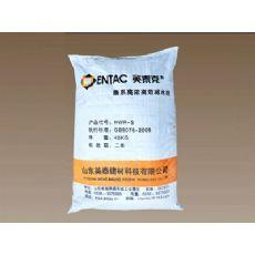 实惠的(高浓)高效减水剂哪里买——黑龙江高效减水剂