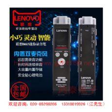 广州鸿泰伟业_优质数码录音笔供应商 录音笔品牌推荐