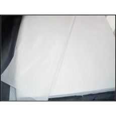知名的拷贝纸产品信息   拷贝纸制造商