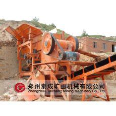 山西硬岩石料生产线