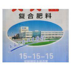 ~源东~【潍坊牛皮纸袋|复合化肥编织袋|化肥包装袋生产厂家】