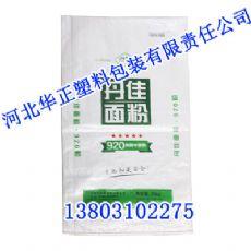 山东面粉袋,价格合理,河北华正包装袋