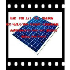 组件回收 诚信的组件回收振鑫焱光伏科技提供