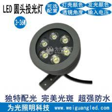 LED琉璃瓦投光灯 6w大功率高亮瓦片投射灯 古建筑物防水照明灯瓦楞灯 江门为光照明