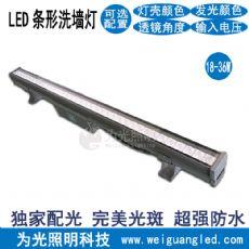 带防眩遮光罩 LED大功率洗墙灯 36W线条灯 建筑外墙亮化 江门为光照明