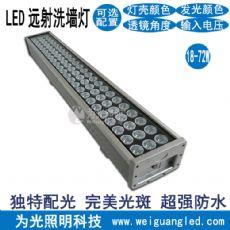 LED桥体轮廓亮化洗墙灯贴片灯 18W24W36W超长亮度led投射灯 江门为光照明