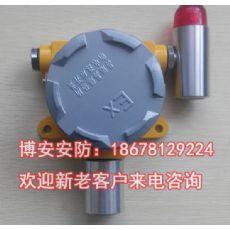 油漆可燃气体探测器  涂装车间气体检测报警器