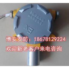 汽油可燃气体探测器  汽油显示自动报警器