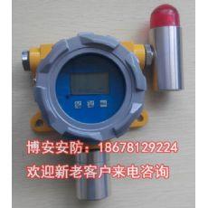 环乙烷可燃气体探测器 可燃气体环乙烷报警探头