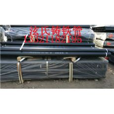 南京鑄鐵管 泫氏鑄鐵管 管件批發