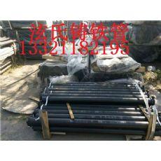 杭州鑄鐵管 泫氏鑄鐵管 鑄鐵管批發