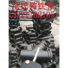 泫氏铸铁管 北京铸铁管 泫氏铸铁管件