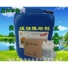 冷却系统无磷缓蚀阻垢剂