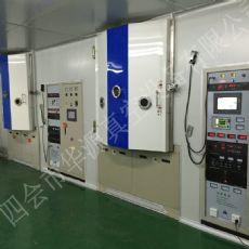 中国真空镀膜设备——供应广东超值的光学镀膜设备