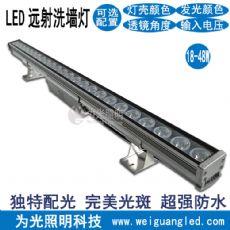 LED远射洗墙灯 桥体轮廓亮化贴片灯 48w大功率七彩多变外墙照射灯 江门为光照明
