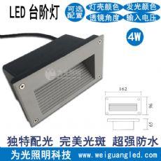 LED墙角灯 嵌入式4W防水超亮台阶灯独特配光led踏步灯 江门为光照明