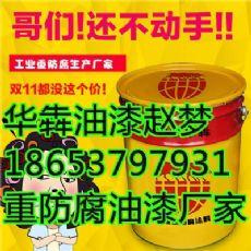 泰山厂家批发镀锌管防腐漆环氧锌黄底漆价格