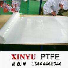 即墨聚四氟乙烯板,淄博新宇集团,聚四氟乙烯板滑动支座厂家