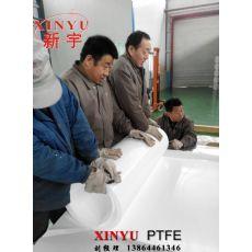 即墨聚四氟乙烯板,淄博新宇集团,长期大量供应5厚聚四氟乙烯板