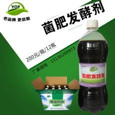 鸡粪生物菌肥发酵剂处理粪便专用有机肥堆肥液
