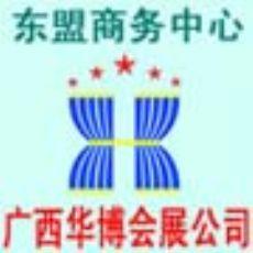 2016中国-东盟仪器仪表及自动化设备(越南)工业巡展