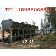 江苏90型混凝土搅拌站价格潍坊贝特机械厂家直销