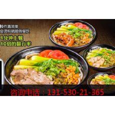 过桥米线砂锅米线店加盟选哪个品牌