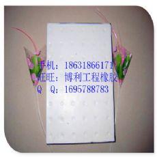 板式橡胶支座0318-8082600