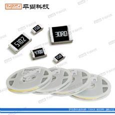 专业生产贴片电阻2512 1812,电源贴片电阻