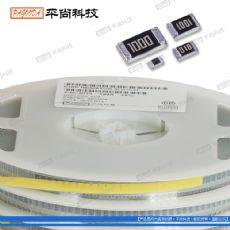 高阻值贴片电阻0805 贴片电阻阻值表示