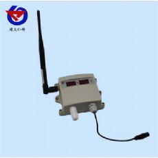 无线电壁挂数码管王字壳温湿度变送器RS-WS-DY-SMG-2