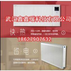 青海取暖器外壳厂家