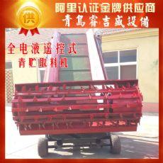 4米遥控全封闭一体式青贮取料机  青海牛羊饲料取料机